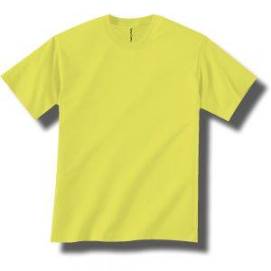 Neon Yellow Short Sleeve Tee